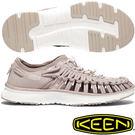 KEEN 1018730淺芋 Uneek O2 女戶外護趾編織涼鞋 繩編鞋/水陸兩用鞋/運動健走鞋/沙灘戲水鞋