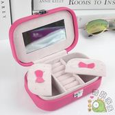 小便攜式旅行首飾盒歐式韓國木質公主戒指手飾品收納盒戒指飾品盒