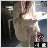 毛衣【8203】秋冬甜美氣質V領鈕扣軟綿綿羊絨上衣外套針織毛衣