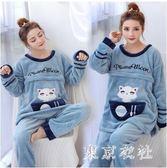 孕婦睡衣懷孕期加厚款法蘭絨產后哺乳喂奶衣珊瑚絨月子服套裝 QQ14744『東京衣社』