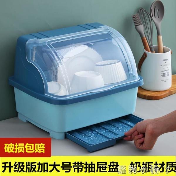 廚房塑料碗柜帶蓋家用放碗箱瀝水瀝水碗架碗筷收納盒餐具籠整理架 NMS蘿莉新品
