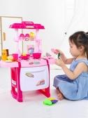 兒童廚具過家家玩具套裝女孩仿真廚房女童
