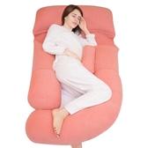 孕婦枕頭護腰側睡枕側臥靠枕孕期u型睡枕多功能托腹g睡覺神器抱枕滿天星