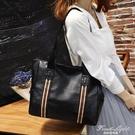 2020新款女包時尚百搭簡約網紅大包大容量通勤包ol職業公文包 果果輕時尚