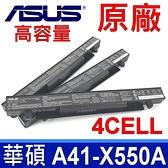 ASUS 華碩 原廠電池 A41-X550A 37Wh Y581 A450 A450C A450CA A450CC A450J A450JF A450L A450LA A450LB A450LC