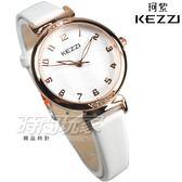 KEZZI珂紫 數字時刻 美鑽 圓形皮革石英腕錶 學生錶 防水手錶 女錶 玫瑰金x白 KE1420白