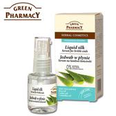 【Green Pharmacy草本肌曜】100%蘆薈萃取髮絲精華素 (免沖洗) 30ml 護髮素、護髮精華、護髮油