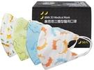 BNN鼻恩恩 幼兒立體醫用口罩(50入)細繩款(醫療口罩) 款式可選 【小三美日】