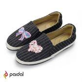 Paidal 心之花圃蝴蝶結緞帶電繡懶人鞋樂福鞋休閒鞋-黑