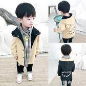 童裝新款秋裝男童連帽外套兒童寶寶韓版中長款風衣正反兩面穿 焦糖布丁