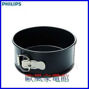 【歐風家電館】PHILIPS 飛利浦 氣炸鍋專用 蛋糕模 CL10865 (HD9220/HD9230/HD9240適用)