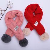 兒童圍巾冬季男童女童交叉針織毛線圍脖【3C玩家】