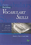 二手書博民逛書店《Building Vocabulary Skills(Thir