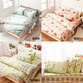 床包兩用被組 / 雙人特大【熱銷純棉-多款可選】含兩件枕套  100%純棉  戀家小舖台灣製AAC515