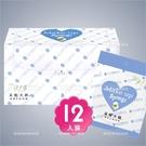 采粧大師 | NR專業化妝海綿-12入(No.915)藍(特大)[58690]