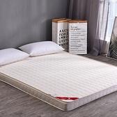 記憶棉床墊1.5m1.8m加厚榻榻米褥子雙人1.2米宿舍可折疊海綿墊被 東京戀歌