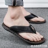 人字拖男新款夏季男士涼鞋男室外個性沙灘皮涼拖鞋男潮流外穿 完美居家