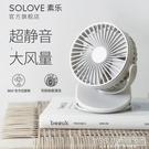 小風扇usb可充電桌上學生宿舍床上夾子大風力台式電迷你手持超靜音桌面電扇『新佰數位屋』
