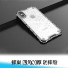 【妃航】iPhone XR 蜂巢 四角/...