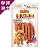 GooToe活力零食 CR37雞肉蛋捲 犬零食88G X 2包【免運直出】