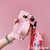 三星s8手機殼G9500頑皮豹三星S8PLUS保護套腕帶支架創意搭配同款  居家物語