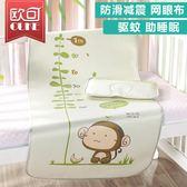 嬰兒床涼席寶寶涼席涼席幼兒園床上用品兒童涼席冰絲涼席套件 露露日記