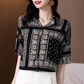 韓版復古港味小眾個性印花寬松顯瘦半袖襯衣女上衣NE241快時尚