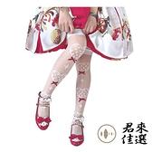 中筒玻璃絲襪Lolita襪子女超薄小腿襪過膝襪女洛麗塔日系襪【君來佳選】