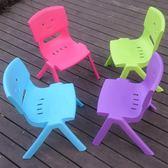 加厚兒童塑料靠背椅子寶寶學習椅幼兒園課桌椅安全小凳子板凳     igo  琉璃美衣