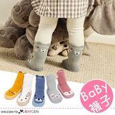 韓版卡通動物寶寶學步鞋襪 地板襪 短襪