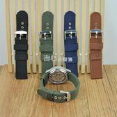 錶帶 戶外運動尼龍錶帶帆布手錶帶18mm/20mm/22mm/24mm軍錶男款錶 走心小賣場