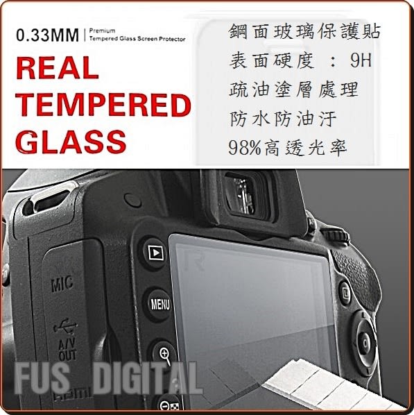 【福笙】ROWA  SONY RX100II RX100III RX100IV 鋼化玻璃保護貼 0.33mm 9H高硬度 抗耐刮 高透光 防潑水 防油汙