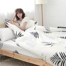 #U107#舒柔超細纖維6x6.2尺雙人加大床包被套四件組-台灣製