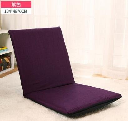 億家達*懶人沙發榻榻米坐墊單人折疊椅床上靠背椅飄窗椅懶人沙發椅23(主圖款紫色104*48*6CM)