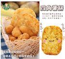 四角薯餅(20片裝)