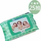 【濕紙巾】拭拭樂嬰兒柔濕巾25抽隨身外出...