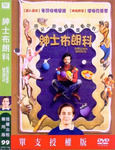 【百視達2手片】紳士布朗科(DVD)