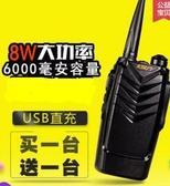 特惠對講機【一對價】KSUN對講機民用步訊公里大功率手機50手臺小型迷你戶外LX