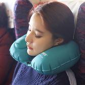 全館85折 便攜旅行睡覺神器護頸脖子u型枕
