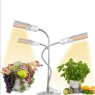 植物燈led定時植物生長補光燈泡多肉植物補光燈【全館免運】