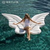 游泳圈充氣蝴蝶翅膀浮排浮床成人水上充氣床天使之翼坐騎游泳圈 【鉅惠↘滿999折99】