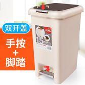 飛達三和腳踏式手按垃圾桶家用衛生間客廳廚房有蓋創意臥室大號桶 好康優惠