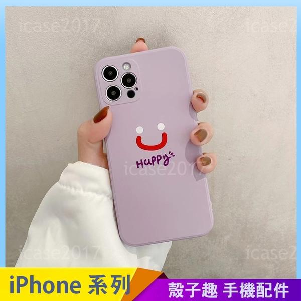 Happy笑臉 iPhone SE2 XS Max XR i7 i8 plus 手機殼 側邊印圖 直邊液態 保護鏡頭 全包邊軟殼 防摔殼