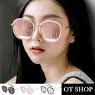 OT SHOP太陽眼鏡‧韓國中性顯小臉復...