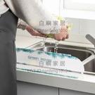 廚房水槽擋水板臺面水池洗菜防濺水擋板洗碗池菜臺隔水神器【白嶼家居】