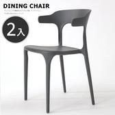 特殺/1入約 $550/工作椅/餐椅 凱堡 北歐風繽紛休閒椅-(2入)【Z04050A】