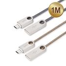 E-books X35 Type C 鋅合金 充電傳輸線 1M