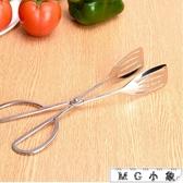 MG 加長剪刀食品夾不銹鋼燒烤烘焙夾