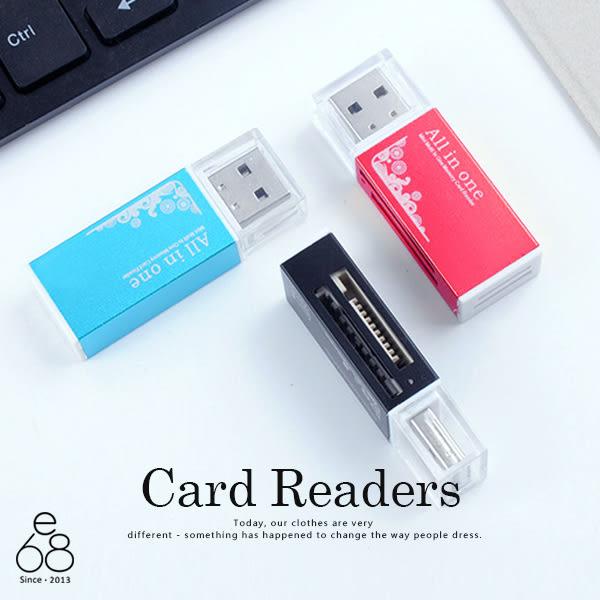 E68精品館 彩漾 讀卡機 SD M2 MS Micro SD 記憶卡 鋁合金 手機 相機 USB 讀卡機 讀卡器