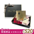 【玫瑰公主】頂級保濕禮盒(BDL面膜+澳洲玫瑰天竺葵手工皂)